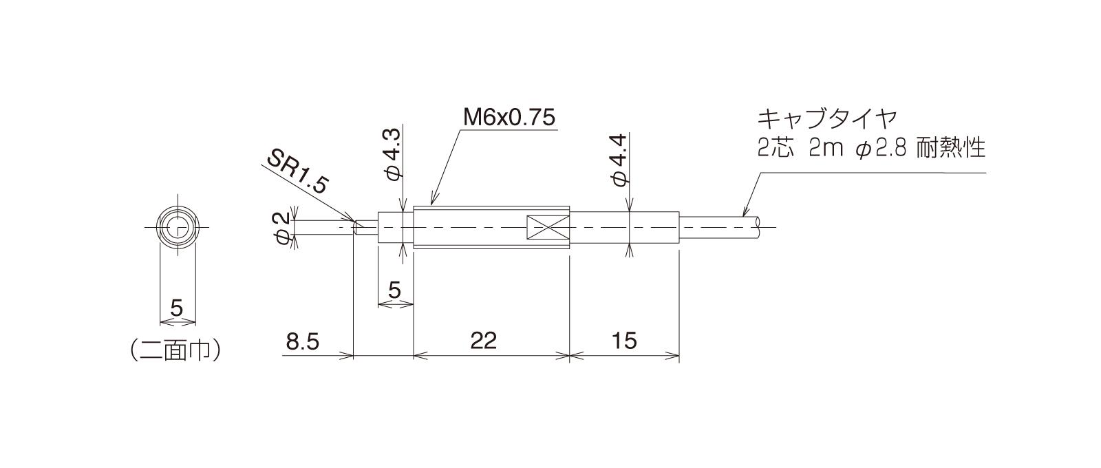 HT-CS067Aの外径寸法図1