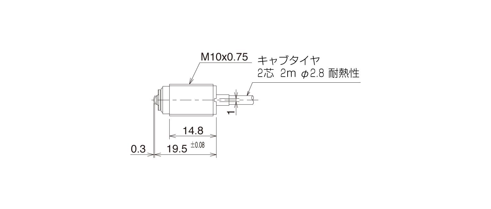 HT-STM82Aの外径寸法図1