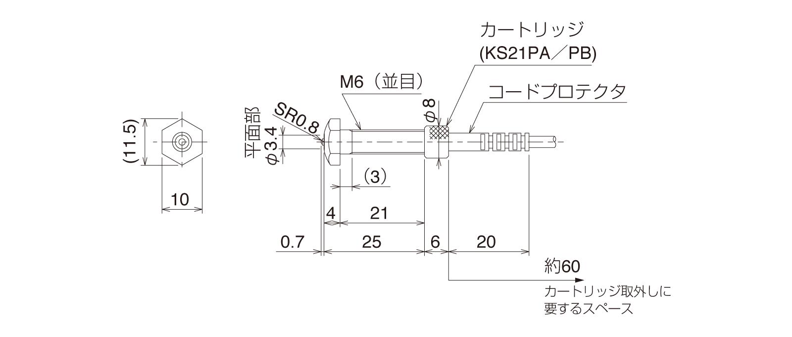 STE060PB-Lの外径寸法図1