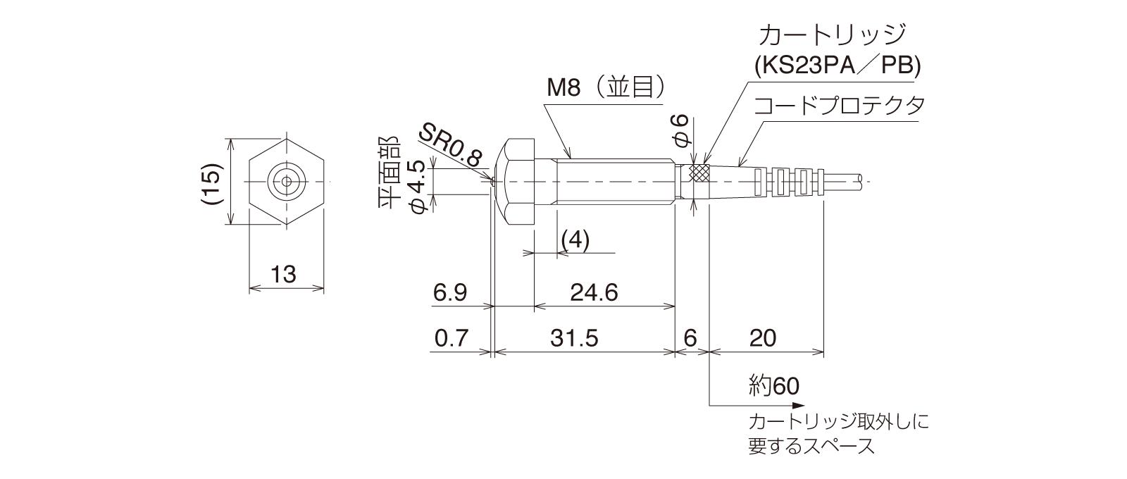 STE080PB-Lの外径寸法図1