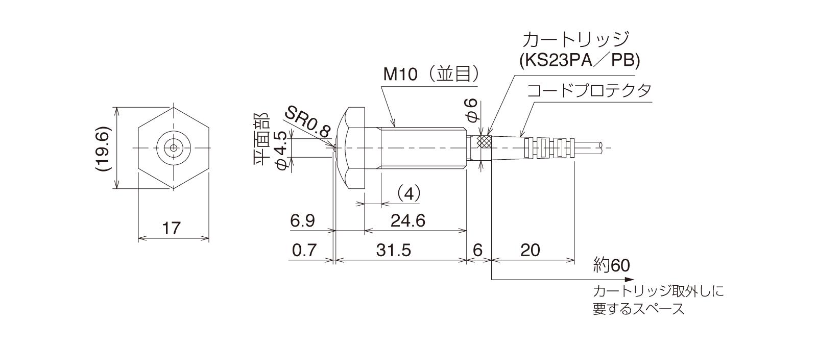 STE100PA-Lの外径寸法図1