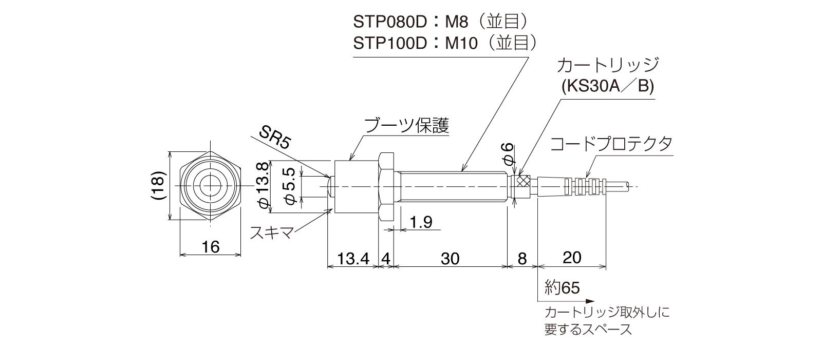 STP100DB-Lの外径寸法図1
