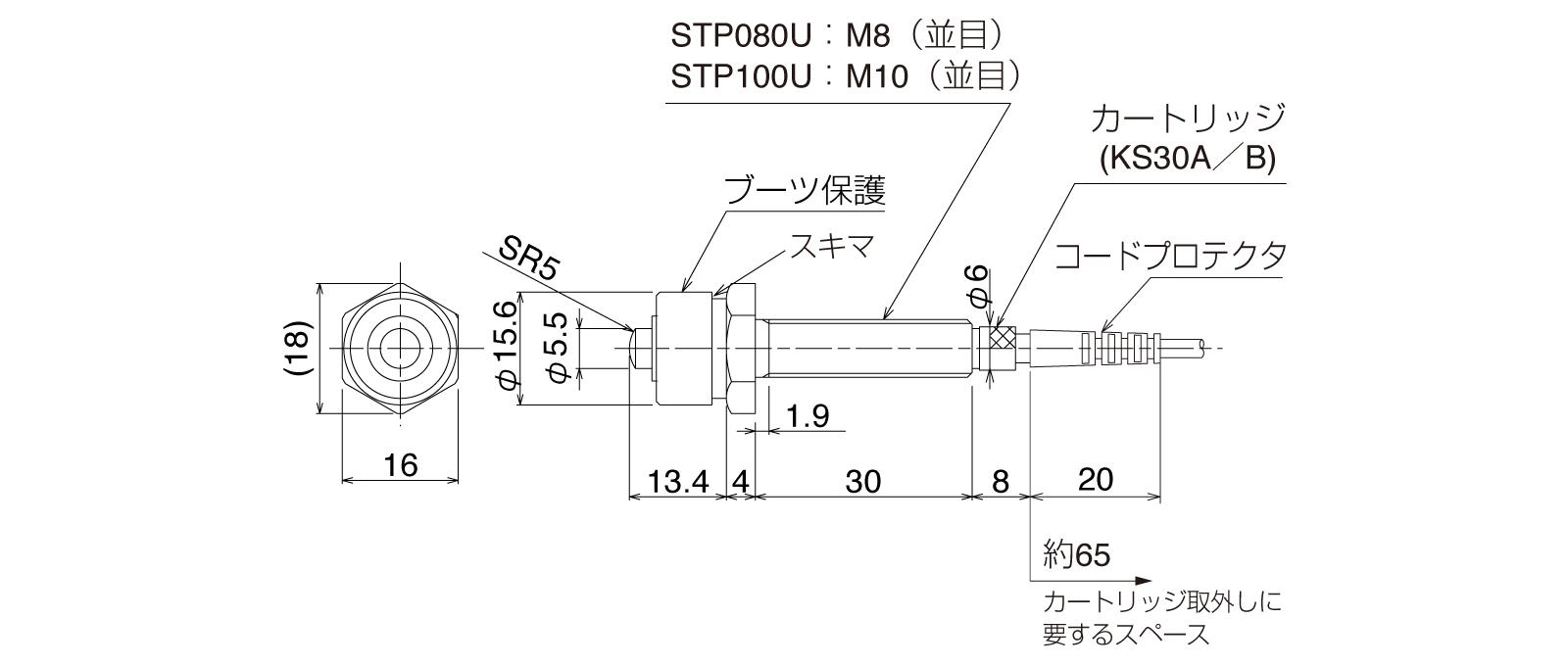 STP100UA-Lの外径寸法図1