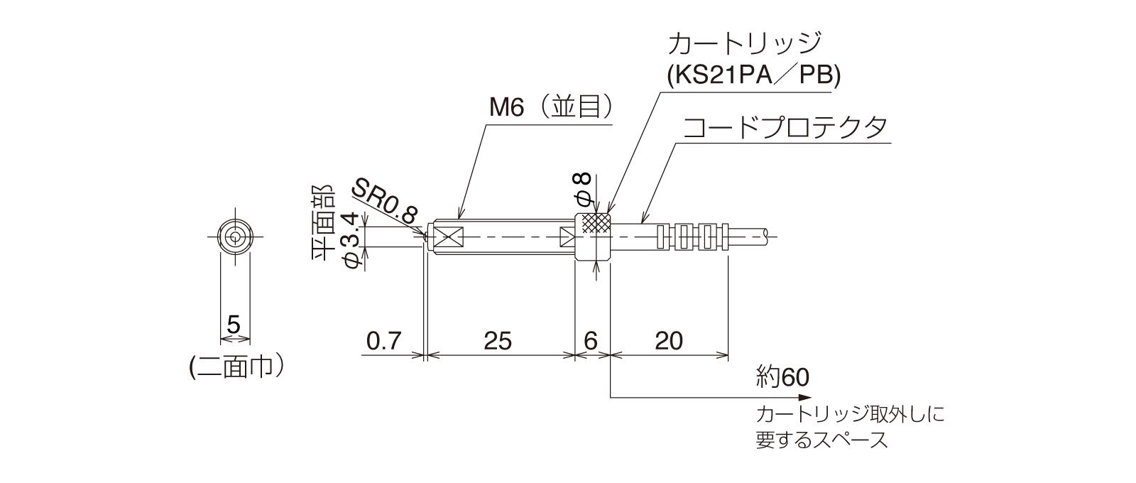 STS060PAの外径寸法図1