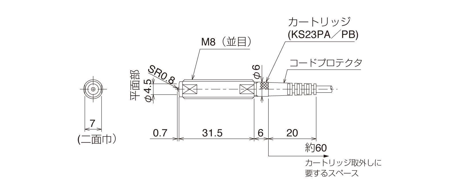 STS080PB-Lの外径寸法図1