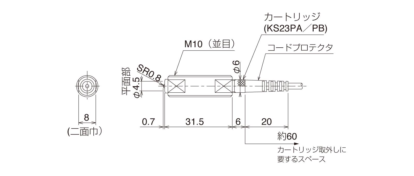 STS100PA-Lの外径寸法図1