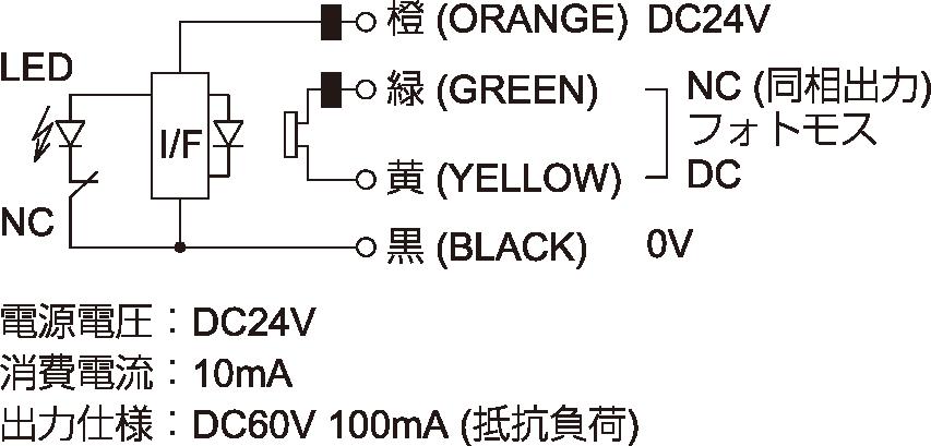 CNC旋盤・専用機用 有線式タッチプローブ[K2Aシリーズ]の回路図
