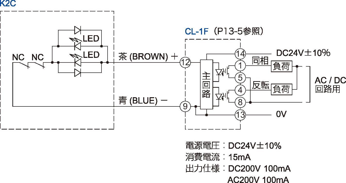 CNC旋盤・専用機用 有線式タッチプローブ[K2Cシリーズ]の回路図