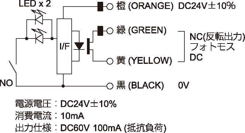CNCロボット用 有線式タッチプローブ[K3Mシリーズ]の回路図