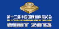 logo_cimt