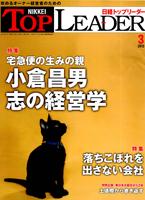 p_keizai05