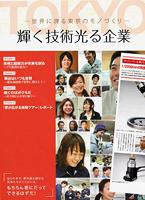p_kikanshi03