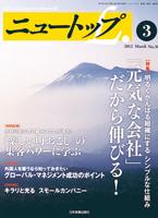 p_kikanshi09