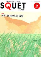 p_kikanshi11