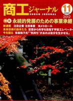 p_kikanshi12