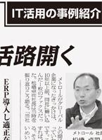 p_shinbun12
