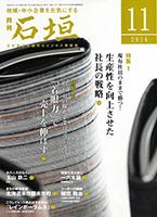p_kikanshi21