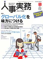 p_kikanshi22