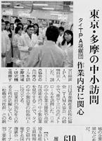 p_shinbun27