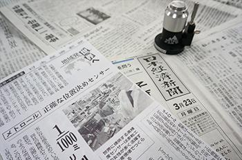 nikkei_sub