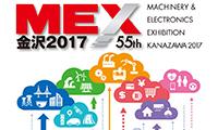 MEX2017_B2ポスター