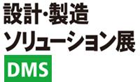 dms_m