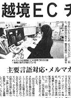 1905_nikkan_thumbnail