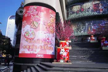 2011年 新年便り 〜出稼ぎ社長、千里を走る!! 〜