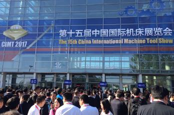 〔北京 CIMT2017〕中国版LINEでQRが大流行!?電子マネーの未来を見た!