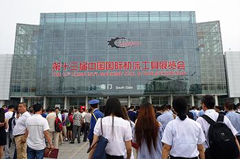 〔北京CIMES2016〕中国展示会に参戦!日本の展示会との違いとは…?!