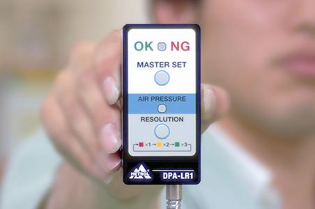 【エンジニアの挑戦】エアマイクロセンサ〜世界最高精度の、空圧式ギャップセンサ〜