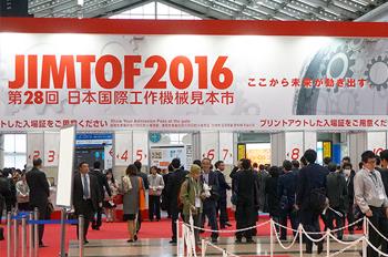 14万人が集う!日本一の国際展示会〔JIMTOF2016〕に、いざ参戦!